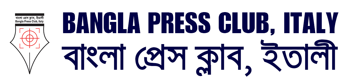 Bangla Press Club, Italy